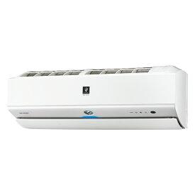 シャープ AY-L80X2-W L-Xシリーズ 主に26畳 フラッグシップモデル プラズマクラスターNEXT 単層200V 取付工事可能 無線LAN内臓 除湿 除菌 脱臭 省エネ 部屋干し