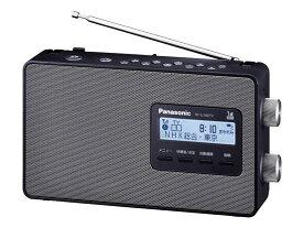 【新品/在庫限り】Panasonic RF-U180TV パナソニック ラジオ  ワイドFM/AM 10cm大型スピーカー 大型ディスプレイ 【送料無料】