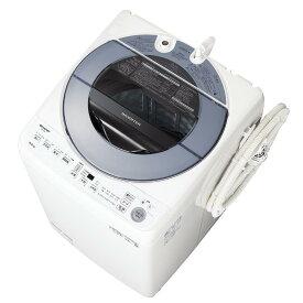 【関東・関西指定エリア送料無料】シャープ ES-GV8E-S 全自動洗濯機 8kg シルバー系 風乾燥 ダイヤカット穴なし槽 サイクロン洗浄 黒カビ抑制ステンレス槽 ふろ水ポンプ 設置料込 ファミリー向け洗濯機 大型洗濯機