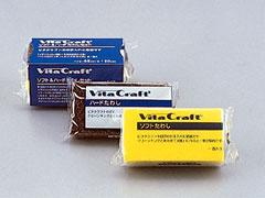 ビタクラフト VitaCraft ソフト&ハードたわしセット (9830)( キッチンブランチ )