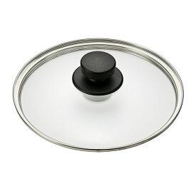シリット シラルガン tプラス圧力鍋パーツ 圧力鍋用ガラス蓋 22cm ( 4.5L用 ) 【 Silit Silargan アクセサリー 圧力鍋用パーツ 交換部品 】