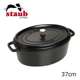 Staub/ストーブ/ストウブ オーバルシチューパン ピコ・ココット・オーバル 37cm (1103725)( キッチンブランチ )
