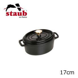 Staub/ストーブ/ストウブ オーバルシチューパン17cm ピコ・ココット・オーバル (1101725)