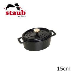 Staub/ストーブ/ストウブオーバルシチューパンピコ・ココット・オーバル15cm(1101525)(キッチンブランチ)