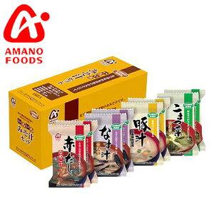 AMANO FOODS/アマノフーズ 無添加いろいろみそ汁セット2 (8食入り) 【インスタント/フリーズドライ/味噌汁】( キッチンブランチ ) 【キャンセル・返品・交換不可】