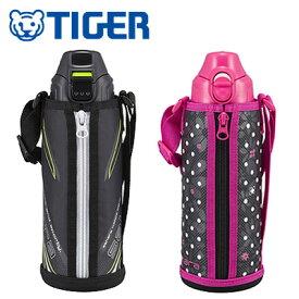 タイガー ステンレスボトル サハラ 2WAY 0.8L ( MBO-D080 ) 選べる2色 《 TIGER SAHARA ピンク ブラック 水筒 マグボトル マイボトル ドリンクボトル 》 ( キッチンブランチ )