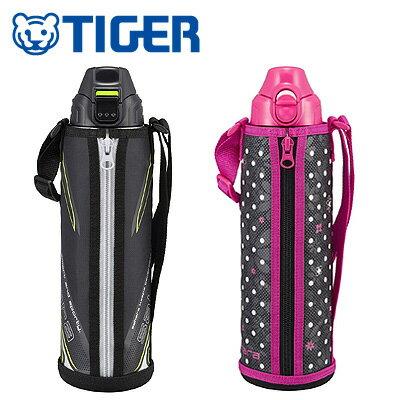 タイガー ステンレスボトル サハラ 2WAY 1.0L ( MBO-D100 ) 選べる2色 《 TIGER SAHARA ピンク ブラック 水筒 マグボトル マイボトル ドリンクボトル 》 ( キッチンブランチ )