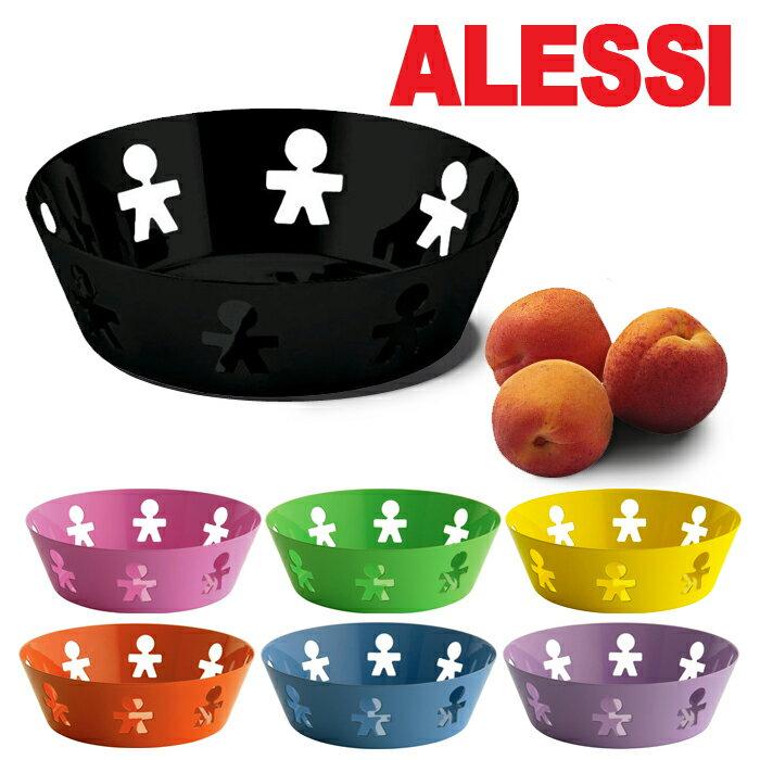 アレッシィ ラウンドバスケット S ジロトンド (AKK03) 選べる7色 ( キッチンブランチ )