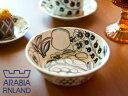 アラビア ブラック パラティッシ ボウル 17cm ( 006672 ) 【 arabia paratiisi 陶器 食器 洋食器 ブランド食器 フィ…