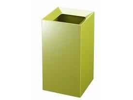 山崎実業 トラッシュカン Veil/ヴェール 《 ごみ箱/ゴミ箱/ダストBOX/くずかご 》 <グリーン> 《 YAMAZAKI 》 ( キッチンブランチ )