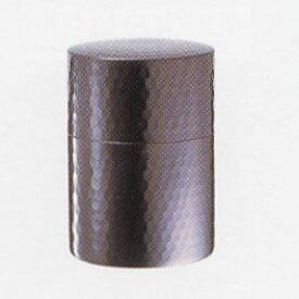 CP 純銅製 茶筒 100g用(013430) ( キッチンブランチ )