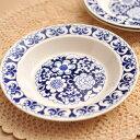 【 アンティーク 】 アラビア ガーデニア スーププレート 20cm ブルー 《 ビンテージ vintage ヴィンテージ 》 【 Arabia Gardeni...