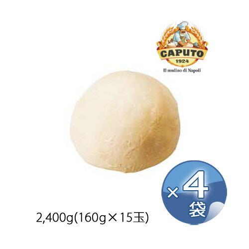 Caputo カプート 冷凍ピザ生地サッコロッソ粉100% <(160g×15玉>×4袋> 【冷凍便でお届け】 (品番017961 )《 イタリア食材 Impasto Surgelato per Pizza 100% Sacco Rosso 》