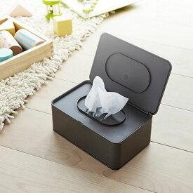 山崎実業 お手拭きケース おしりふきケース ブラウン ウェットシートケース スマート Yamazaki オシリフキケース
