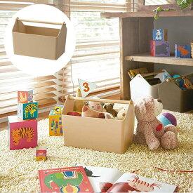 山崎実業 おもちゃ箱 収納ボックス ファボリ ベージュ BE 3466 Yamazaki ツールボックス