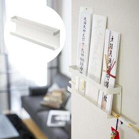 【10月30日まで店内全品ポイント10倍!】山崎実業 神札ホルダー タワー ホワイト 5024