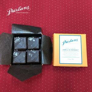 スウェーデン パーランス コンフェクティール キャラメル チョコ 4粒(バニラ&シーソルト) ギフトボックス入り Parlans チョコレート