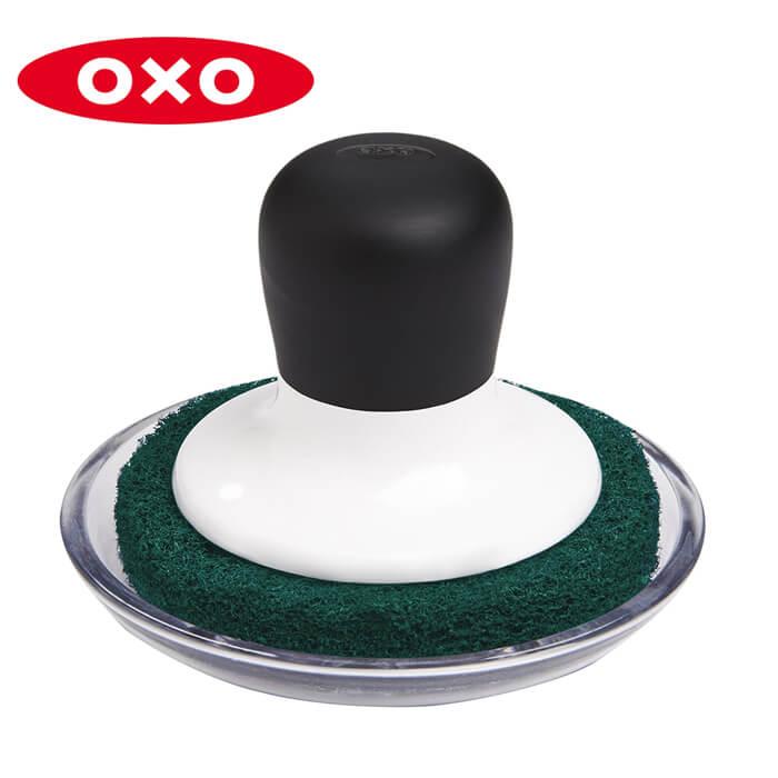 コンパクトスクラブ(トレイ付き) オクソー ( 12125900 )《 オクソ oxo 》