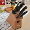 ヴォストフ ナイフブロック&シルバーポイントナイフ5点セット ( WUS-9829 ) 【 WUSTHOF ナイフセット 包丁 ナイフ…
