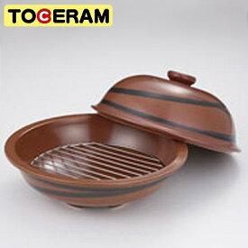 トーセラム ニューポテトロ2 M ( TSP/PN-51D-M ) 《 TOCERAM 遠赤グルメ鍋 蒸し器 金網 茶色 丸 ガスコンロ 焼き芋 》 ( キッチンブランチ )