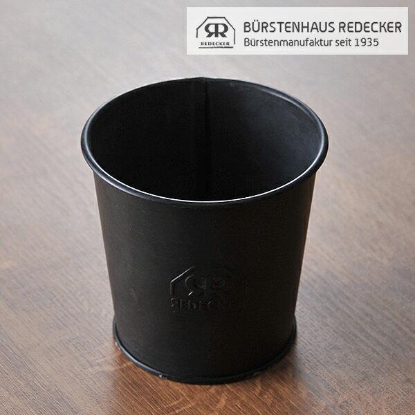 レデッカー ブリキの小物入れ マグタイプ (980855) 【 REDECKER 収納ボックス 収納箱 BOX ドイツ 】( キッチンブランチ )