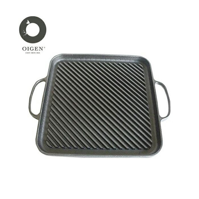 及源 南部鉄器 シェフモデルグリル( F-802 ) 《 及源鋳造 OIGEN フライパン 》 ( キッチンブランチ )