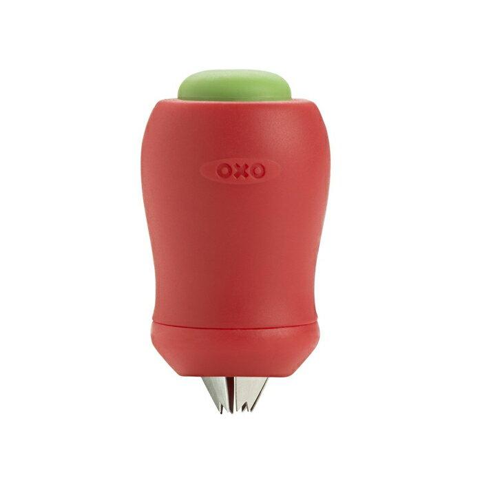 オクソー ストロベリーハラー ( 11111900 ) 《 OXO 便利グッズ イチゴ ヘタ取り 》 ( キッチンブランチ )