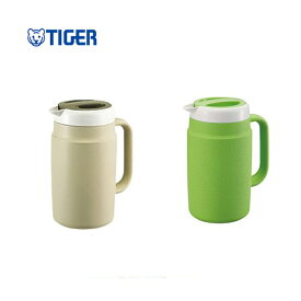 タイガー保冷ピッチャー 選べる2色 <ベージュ/ライム> 《 TIGER魔法瓶 PPB-A170 断熱材使用 》 ( キッチンブランチ )