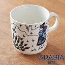 アラビア ピーロパイッカ パッカネン マグ 400mL 【 arabia Piilopaikka Pakkanen マグカップ 陶器 食器 洋食器 フィンランド 北欧 】( キッチンブランチ )