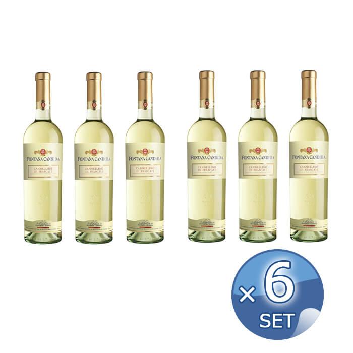 《 フォンタナ・カンディダ社 》 フラスカーティ・カンネッリーノ750ml <6本セット> 白ワイン