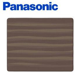 Panasonic 着せ替えカーペット セットタイプ DC-3HAB4-T <3畳相当> 《 パナソニック ホットカーペット 電気カーペット 暖房 》