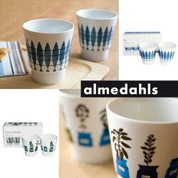 アルメダールスマグカップ2個セット選べる2柄【ニシン・ハーブポットスウェーデン北欧雑貨Almedahlsキッチンブランチ】