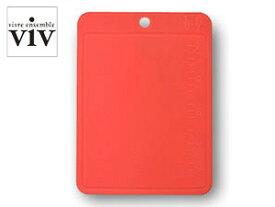 VIV/ヴィヴ シリコン カッティングボード L 《 SILICONE SERIES/シリコンシリーズ/まな板 》 (59823)<ビビットピンク> ( キッチンブランチ )