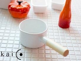 《 送料無料 》 Kaico/カイコ ミルクパンS(K-004) 《 小泉誠 グッドデザイン賞 片手鍋 琺瑯鍋 》 ( キッチンブランチ )