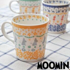 ムーミン マグカップ スタンプシリーズ THE STORY OF MOOMINVALLEY 選べる3デザイン 《 MOOMIN 北欧 yamaka ヤマカ 山加商店 マグ 》 ( キッチンブランチ )