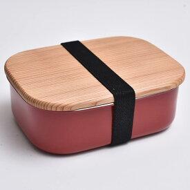 木蓋付きフードボックス M 朱 お弁当箱 木蓋付き ステンレス製 弁当箱