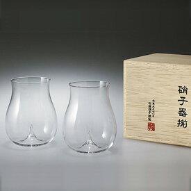 松徳硝子 うすはり 大吟醸 木箱入り ペア ( 2個セット ) 吟醸酒 冷酒グラス グラス ギフト プレゼント 贈答品