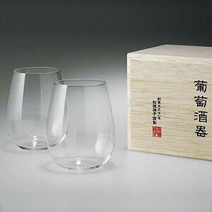 松徳硝子 うすはり 葡萄酒器 ボルドー (木箱入り) 2個セット 【 グラス コップ ワイングラス ギフト 】(2911010)( キッチンブランチ )