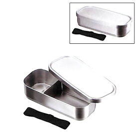 工房アイザワ UTILE Lunch-box 角長ランチボックス (70138)( キッチンブランチ )