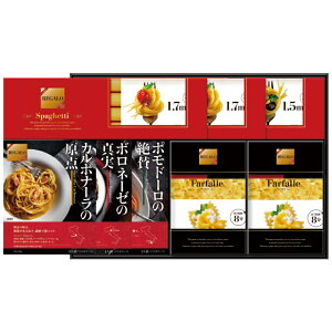 REGALO REGALOパスタセット RGS30 《 ギフト プレゼント 御祝 内祝 》