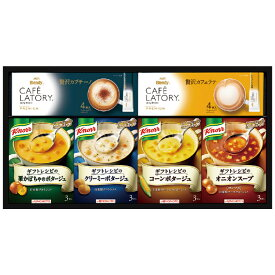 アジノモト ギフトレシピ「クノール」スープ&コーヒーギフト KGC-20F 【キャンセル・返品・交換不可】《 ギフト プレゼント 御祝 内祝 》