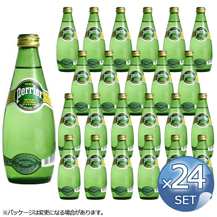 【 24本セット 送料無料 直送 】 ペリエ perrier 炭酸入り ナチュラルミネラルウォーター 330mL(瓶) ミネラルウォーター 水