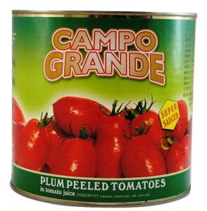 【5/1限定!11%オフクーポン配布中】カンポグランデ ホールトマト (塩入り)2.5kg 【 ※ご注文後のキャンセル・返品・交換不可。 】