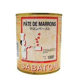 SABATON(サバトン) マロンペースト (天然バニラ、砂糖入り)1kg 【 ※ご注文後のキャンセル・返品・交換不可。 】