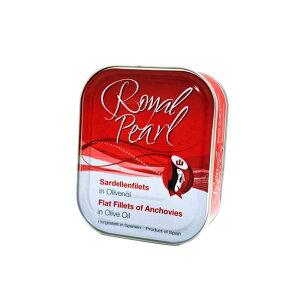 ROYAL PEARL ( ロイヤルパール )アンチョビフィレ オイル漬 缶 385g 【 ※ご注文後のキャンセル・返品・交換不可。 】