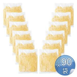 モンテベッロ 冷凍生スパゲッティ 130g 90袋セット<30袋セット×3合>【冷凍便でお届け】 【常温商品と同梱不可】【キャンセル・返品・交換不可】
