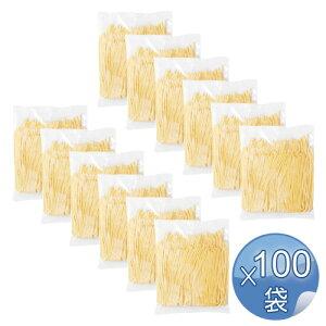 冷蔵生スパゲッティ 120g 100袋セット<50袋セット×2合>【冷蔵便でお届け】 【常温商品と同梱不可】【キャンセル・返品・交換不可】