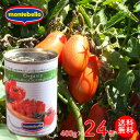 有機 ホール トマト缶 モンテベッロ 400g×24個 ダイストマト缶 オーガニック 400g ダイス トマト缶 ダイストマト Mon…