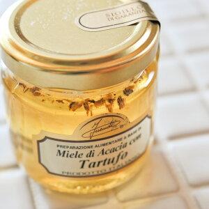 【当店おすすめ食材】イナウディ 白トリュフ入り蜂蜜 《food》<120g> 【 ※ご注文後のキャンセル・返品・交換不可。 】