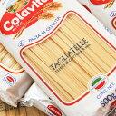 【当店おすすめ食材】Colavita/コラビータ タリアテッレ 【コラヴィータ】 《food》<500g> 【 ※ご注文後のキャンセ…